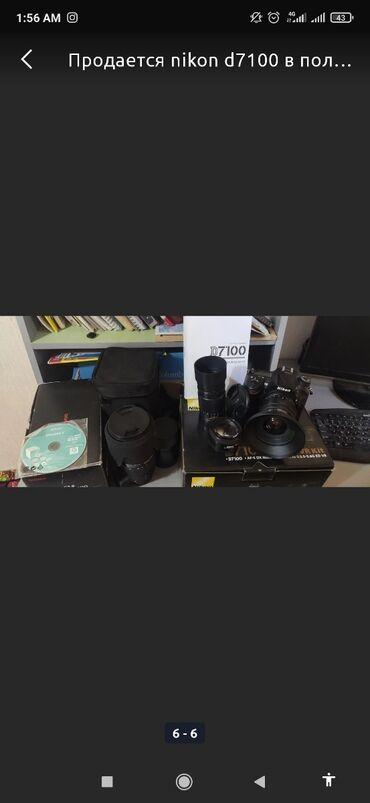 4006 объявлений: Продается nikon d7100 тушка Объектив 70-200 f 2.8 Объектив 50мм