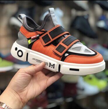 Кроссовки и спортивная обувь - Лебединовка: Новинка,клёвые стильные и удобные кроссовки.  Наш адрес Рынок Дордой М