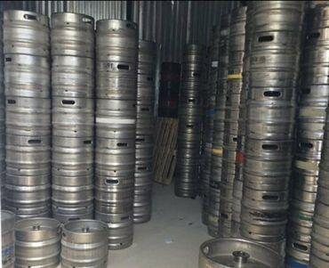 хуавей нова 5т цена бишкек в Кыргызстан: Куплю пивные кеги. 10л, 20л, 30л, 50л, 100. цена зависит от литрожа и