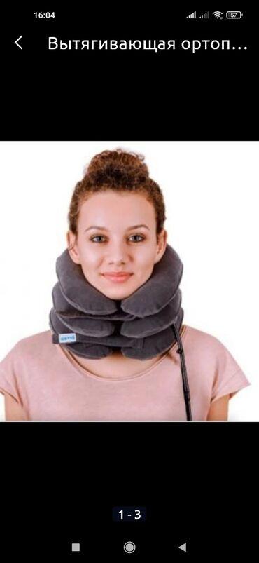 Ортопедический массажёр для вытягивания шеи