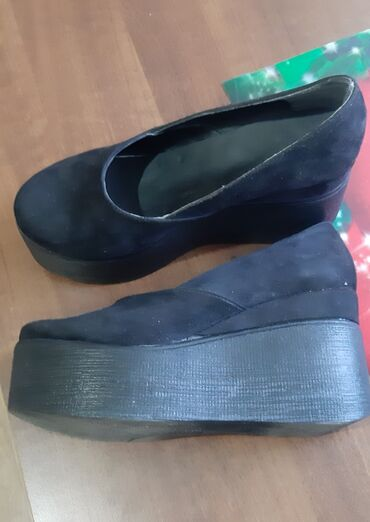 Cipele na platformu - Srbija: Cipele na platformu 39 broj nove SNIZENJE