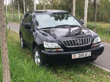 lexus 300 в Кыргызстан: Lexus RX 3 л. 2003