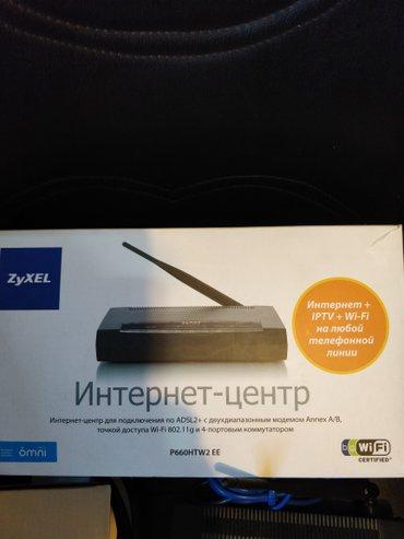 Zyxel adsl router wi fi destekliyir+adapter, disk, kabel , pasport ,ko в Баку