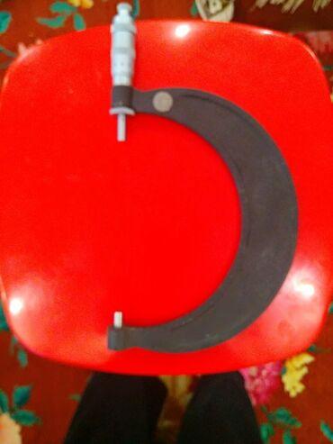 Наборы инструментов - Кыргызстан: Продаю микрометр 150×170мм