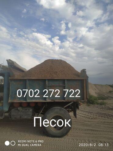 эпоксидная смола бишкек in Кыргызстан | ГРУЗОВЫЕ ПЕРЕВОЗКИ: Зил По городу | Борт 8 кг. | Доставка щебня, угля, песка, чернозема, отсев