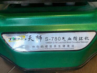 Журок органы - Кыргызстан: Переносной вибромассажер «тяньши» «s-780» (сцэк – стимулятор