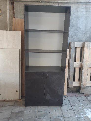 фильтр для воды для кофемашины в Кыргызстан: ШкафОфисный шкаф, шкаф для книгПродаю новый книжный шкаф ДешевоРайон