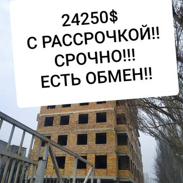 Хонор 10 лайт цена в бишкеке - Кыргызстан: Срочно!!Срочно!! Очень срочно!!!Цена занижена!! Адрес чуй/ауэзова, 49