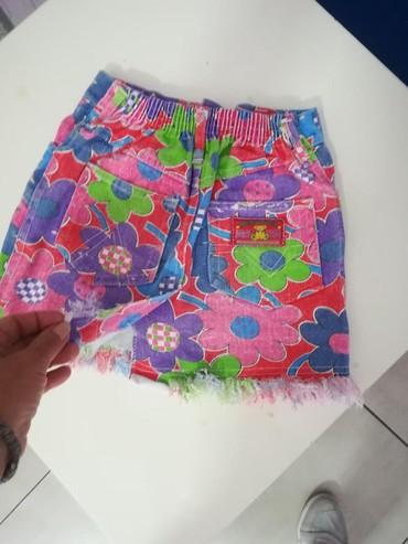 Za decu | Batajnica: Prelepa suknjica za 6-7god Šareni teksas