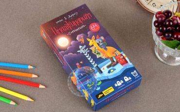 11291 объявлений: Настольная игра Имаджинариум Сумчатый Игра на воображение! Компактная