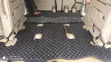 сигнализация авто в Кыргызстан: ПОЛИК В БАГАЖ НА ВСЕ АВТО 3D ЭКОКОЖА        Тюнинг фар накладки на фар