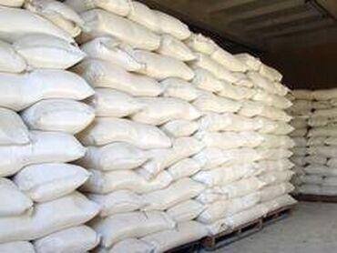 Продукты питания - Кыргызстан: Продаю сахар каинды есть Доставка