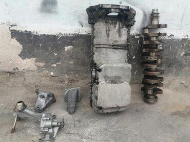 купить двигатель мерседес 3 0 дизель в Кыргызстан: Продаю на мерс 3.0 куб дизель КОЛЕНВАЛ 0.25 И 0 .50. ОТДАМ ЗА ВСЁ