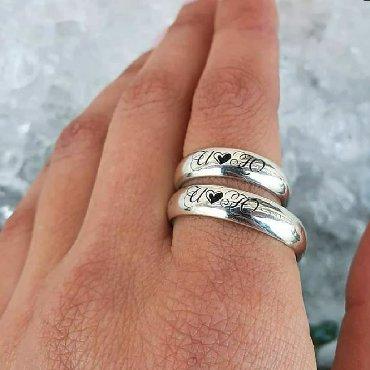 sergi 925 в Кыргызстан: Парные обручальные кольца с ЛЮБОЙ ГРАВИРОВКОЙ Выполненные из