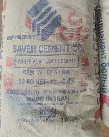 цемент в Кыргызстан: Цемент белый.Продаем белый цемент, марки м-600.Цена 800 сом 1