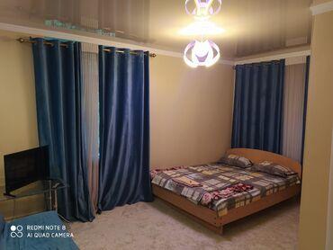 продажа 1 комнатных квартир в бишкеке в Кыргызстан: 1 комната, Кондиционер, Можно с животными