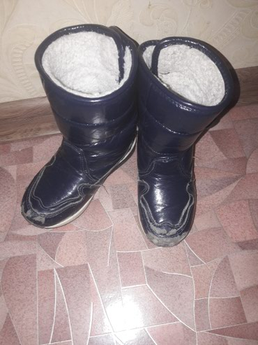 Отдам за детское жидкое мыло. целые, не в Бишкек