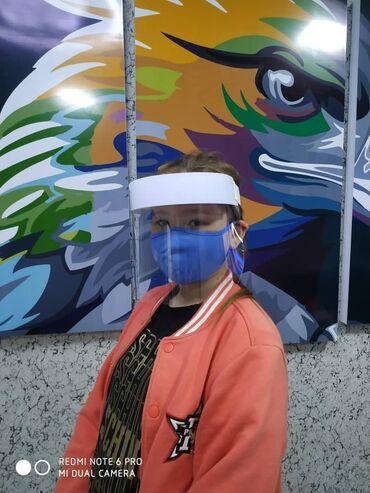368 объявлений: Лицевой защитный щиток применяется для защиты глаз, слизистых оболоче