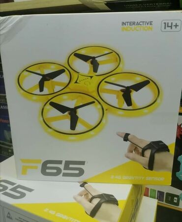 Sport i hobi - Zrenjanin: Dron radi po jednostavnom principu kretanjažiroskopalokalizovanog