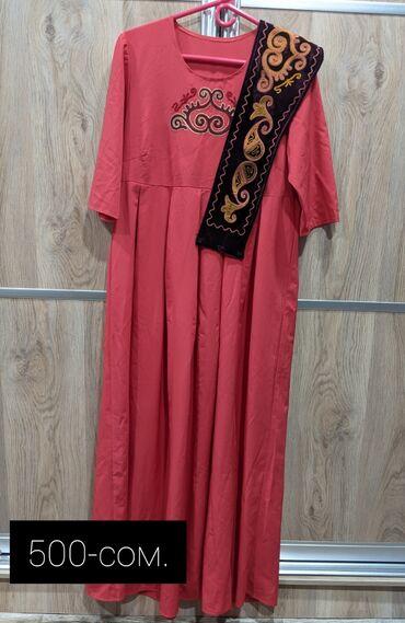 Национальное платья . Размер - S-XL. Самовызов платная доставка