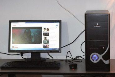 Продаю компьютер 2 ядерный в Араван