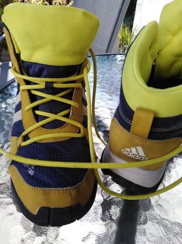 Huawei ascend y635 dual sim - Srbija: Adidas cipele-patike 39 1/3 Original. Kvalitetne i tople. Bez