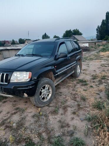 Jeep в Токмак: Jeep Grand Cherokee 2.7 л. 2004 | 200000 км
