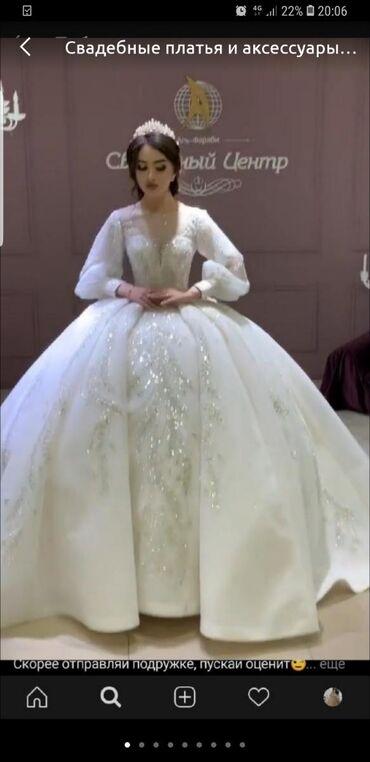 Сдаётся свадебная платья на прокат комплект фата карона и обувь