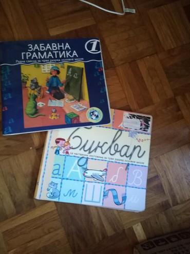 Knjige, časopisi, CD i DVD | Sabac: Knjige za prvi razred osnovne škole, izdavač Kreativni centar