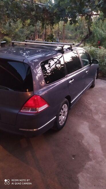 квартира керек кызыл кыя in Кыргызстан | ТИГҮҮЧҮЛӨР: Honda Odyssey 2.3 л. 2004
