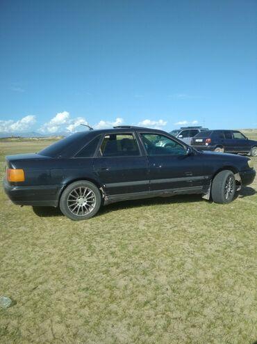 Транспорт - Каракол: Audi 100 2.8 л. 1991 | 312272 км