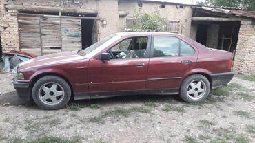 Транспорт - Беловодское: BMW 318 1.8 л. 1993