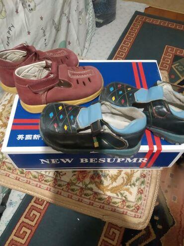 Продаю обувь на девочку 1 годик по 150 сом