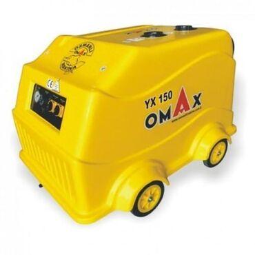 OMAX YX 150 (ISTI SOYUQ SUYLA)   tek wexsiyyet vesiqesi