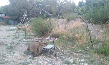 палатки бишкек in Кыргызстан | ПАЛАТКИ: Каркас большой палатки. Можно удленять. США. Новый. Алюминивый. Есть