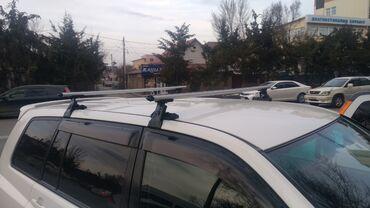 Багажник Автобагажник на крышу универсальный Алюминиевый. Россия с