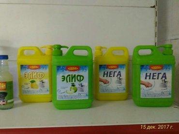 Продаем оптом и в розницу жидкое мыло, в Бишкек