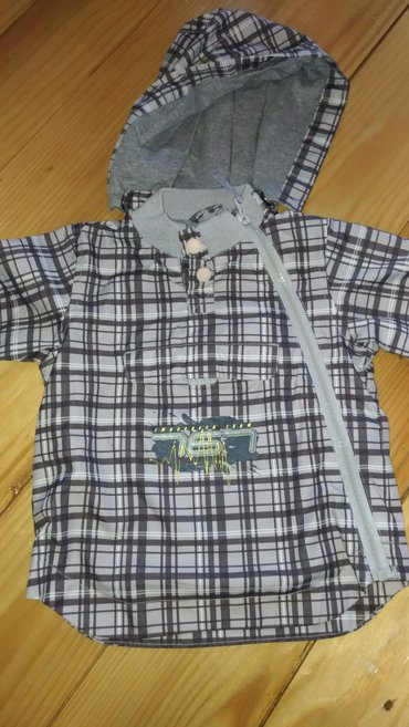 Coconut baby jaknica, vel.74, ocuvana - Beograd