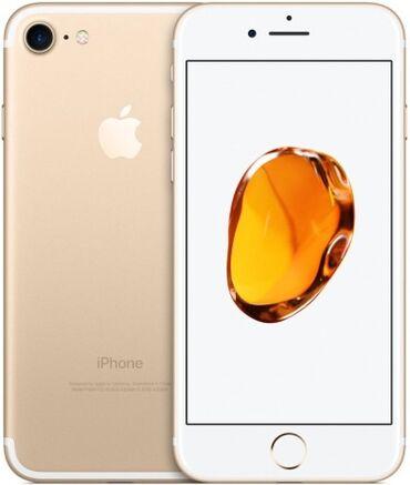 Samsung s 7 - Кыргызстан: Б/У iPhone 7 32 ГБ Золотой