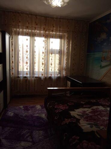 акустические системы 4 1 колонка сумка в Кыргызстан: Продается квартира: 4 комнаты, 80 кв. м