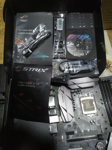 socket 1155 материнская плата в Кыргызстан: MB LGA1151 Asus ROG STRIX B250F