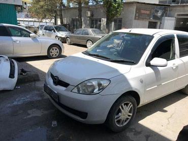 Mazda Demio 2005 в Бишкек
