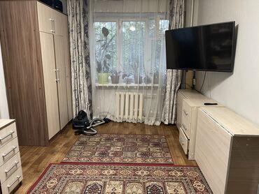 купить ауди а 4 в Кыргызстан: Хрущевка, 2 комнаты, 44 кв. м С мебелью, Угловая квартира