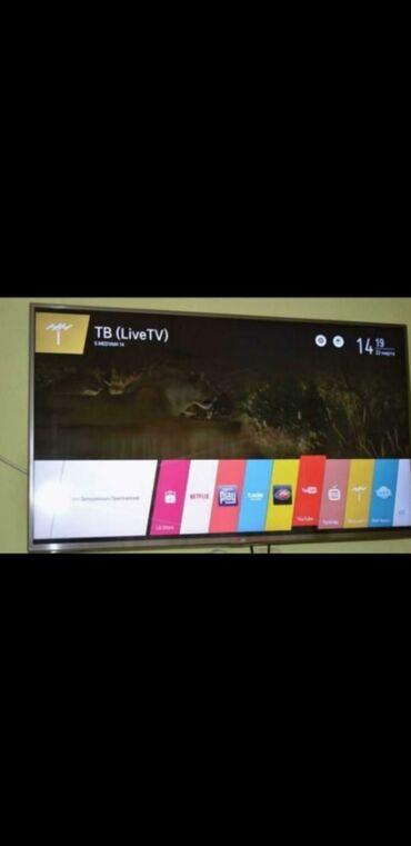 smart tv aparatı - Azərbaycan: Lg 82ekran Smart tv tezeden secilmir 550 azne alinib deyerinnen asagi
