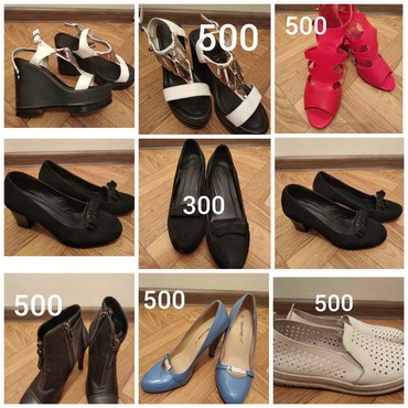фирменная обувь из германии в Кыргызстан: Женская обувь