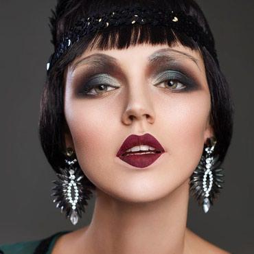 Все виды макияжа... 300-500с и выше Звоните в Бишкек