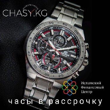 chasy bentley original в Кыргызстан: Серебристые Мужские Наручные часы Casio