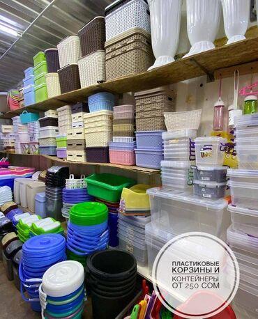 доставка продуктов в бишкеке в Кыргызстан: Комоды для вещей и продуктов. Производство Турция и Россия. Для