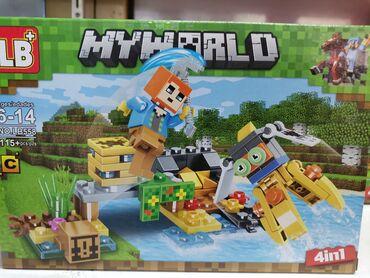 Lego kocke - Srbija: My world lego kockiceLego kocke sa 120+ delova za slaganjeKockice su