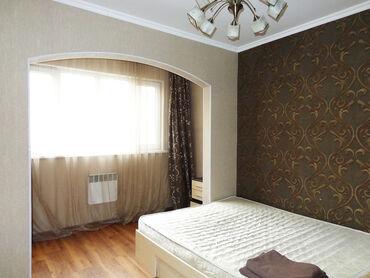 продам ульи в Кыргызстан: Продается квартира: 3 комнаты, 103 кв. м
